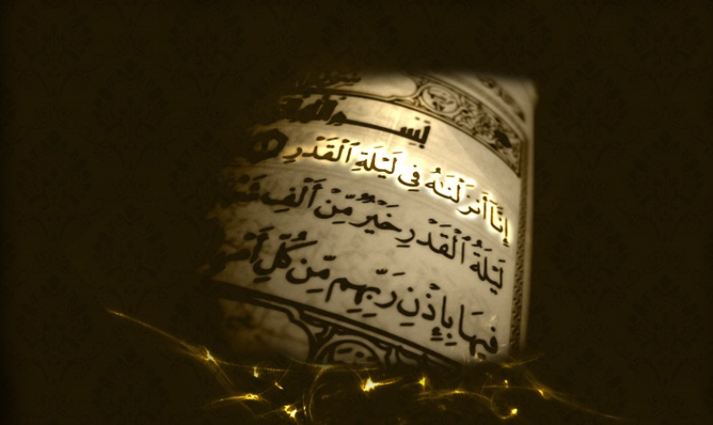 Centralno obilježavanje Noći Kadr u džematu GAM u St. Gallenu @ Islamski centar GAM | St. Gallen | Sankt Gallen | Švicarska